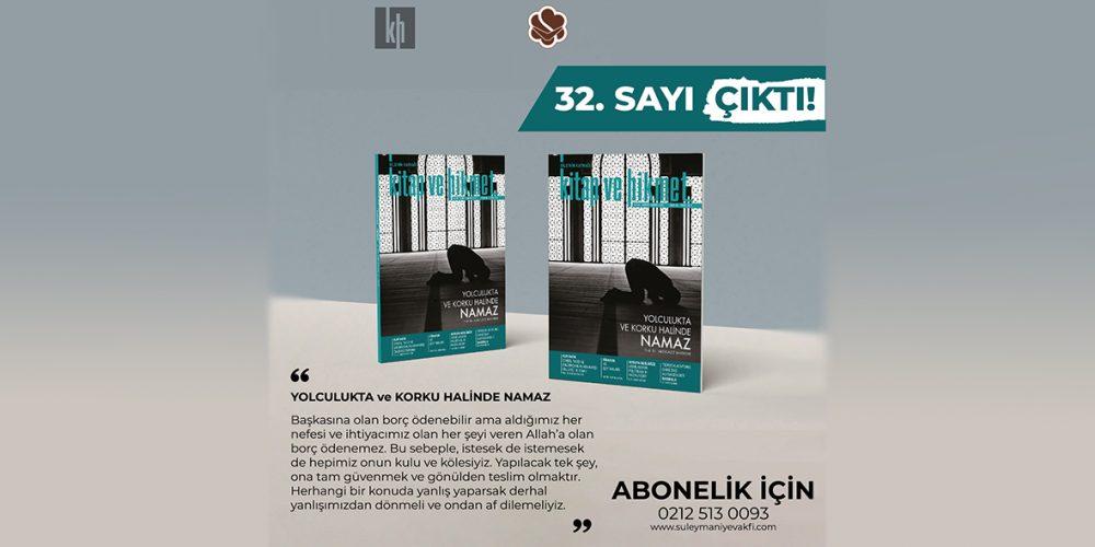 Kitap ve Hikmet Dergisi 32. Sayı