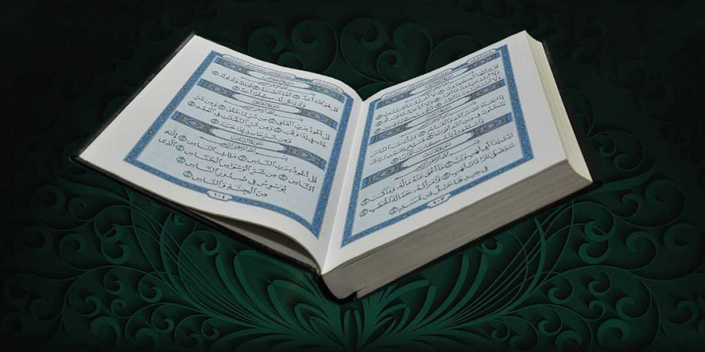 Kur'ân'â Göre Resulullah'ın Tebyîn Görevinin Anlamı