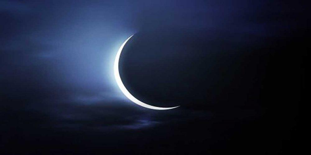 Fırsatlar Ayı Ramazan