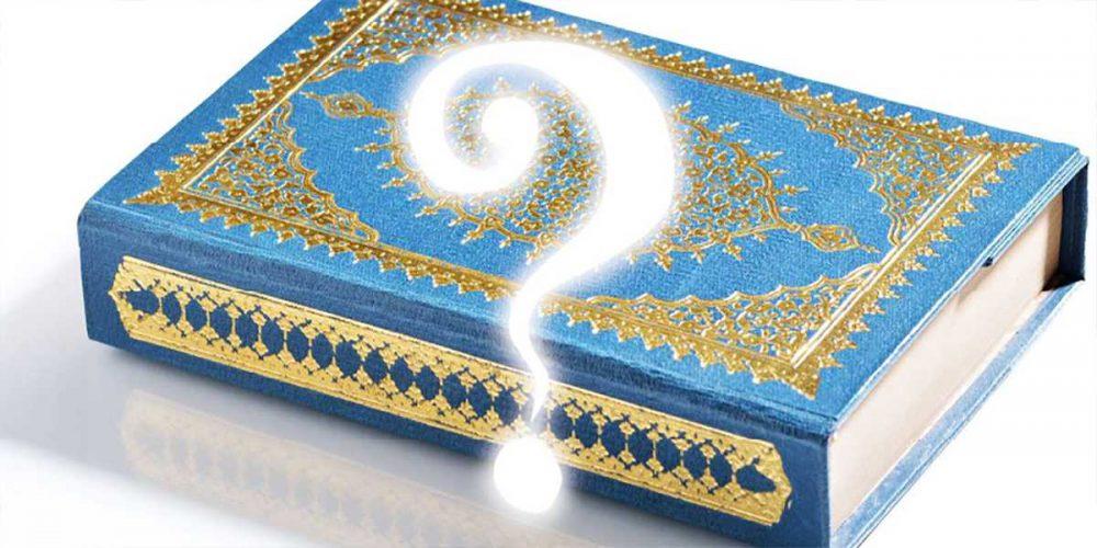 """De Ki """"Ne Dersiniz?! Ya O Allah Katındansa!"""
