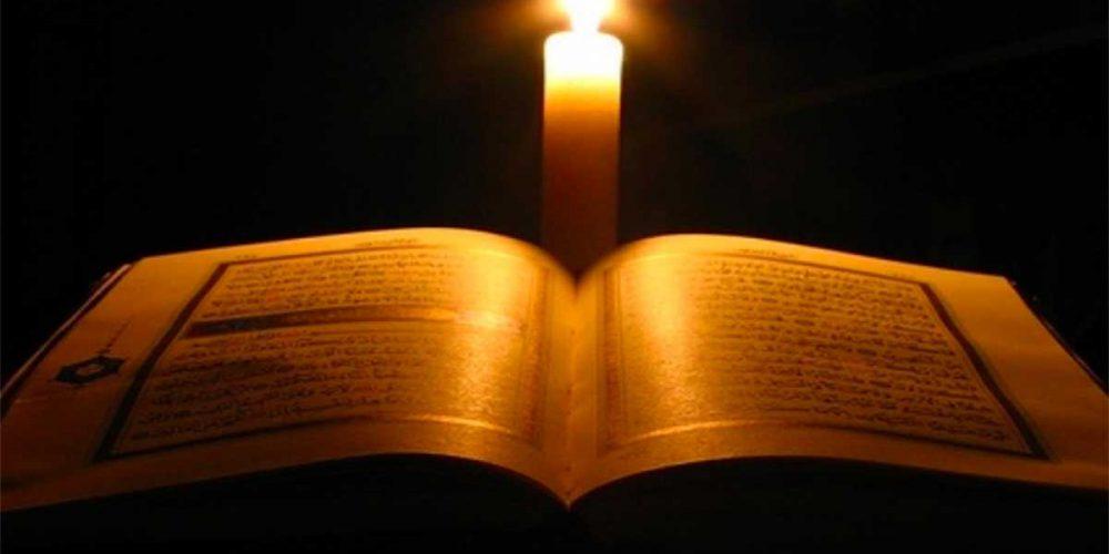 Kur'ân-ı Kerim Işığında Ehl-i Kitabın Durumu