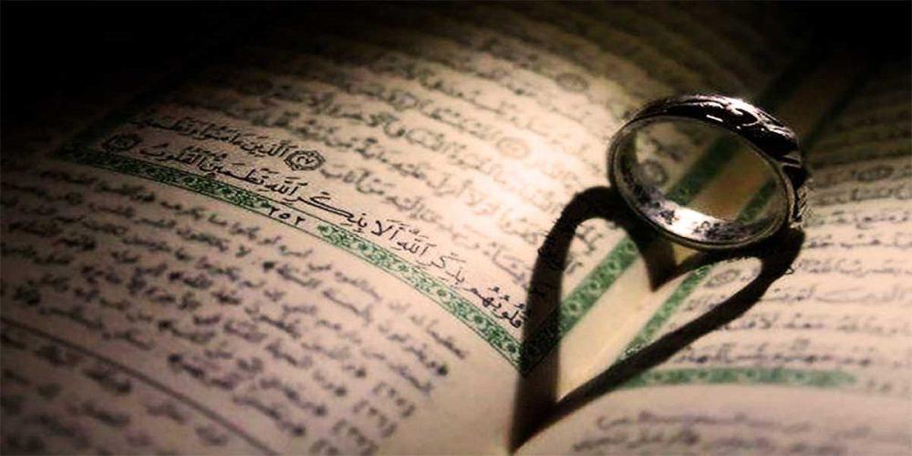 Kur'ân Fıtrat İlişkisi