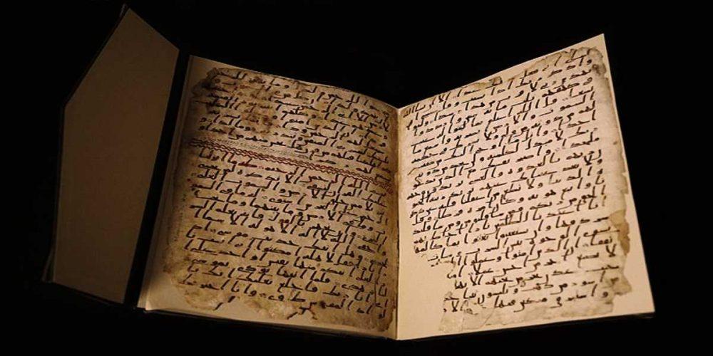 Allah'ın Kitabına İlahiyatçı İftirası: Tarihselcilik