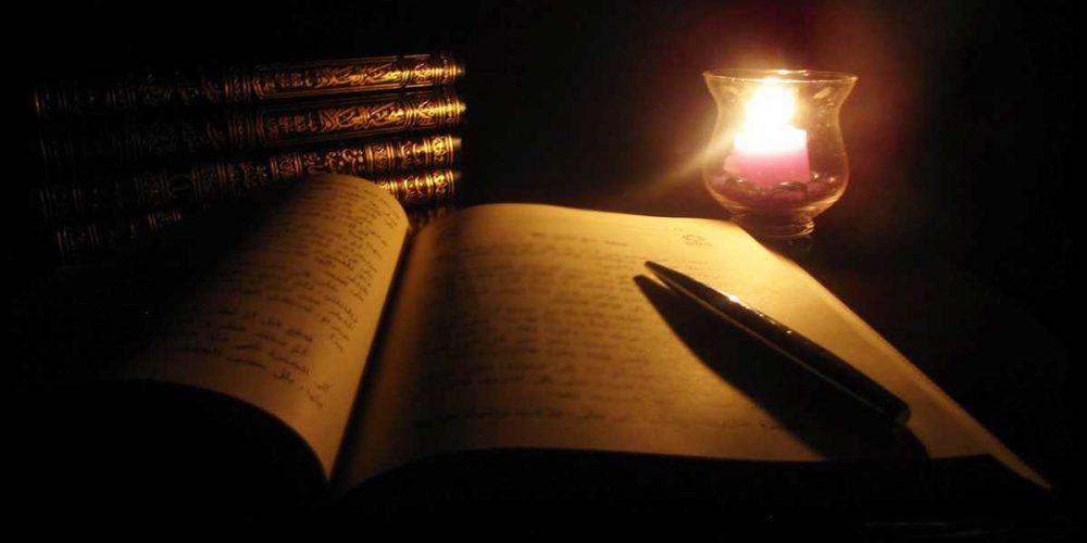 Kitabı Tahrif