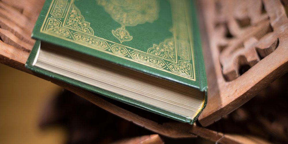 Kur'ân Üzerinde Bireysel Çalışmanın Yanlışlığı – 2
