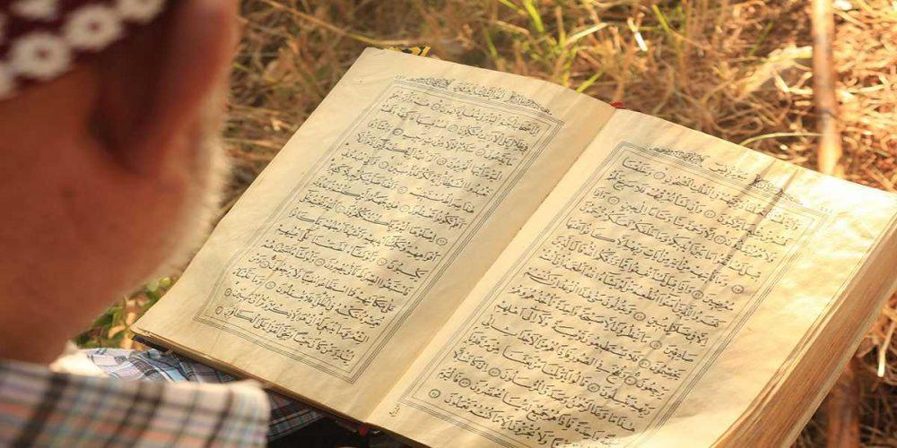 Kur'ân ve Müslümanların Durumu