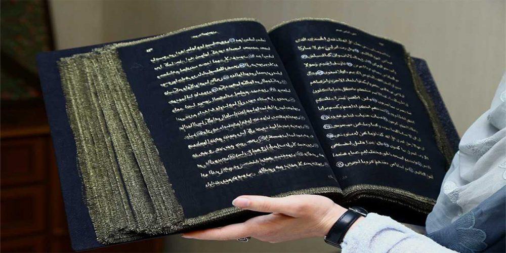 """Kur'an'ı Anlama """"İlmi"""""""